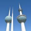 クウェート政府奨学金留学の情報まとめ