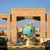 クウェート大学