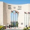 パレスチナ留学とクウェート留学 – 2つの「異なる世界」