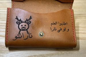 アラビア語名入れした名刺入れ