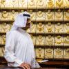アラブ首長国連邦が2021年ブロックチェーン戦略発表:政府取引50%はブロックチェーン