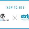 WordPressでカード決済!Stripeの使い方【自動返信メール対応】|CrossPiece