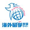 海外留学フェア2019   海外留学フェア   イベント情報   海外留学支援サイト