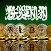 サウジアラビアに仮想通貨の解禁求める、ドバイの取引所がイニシアチブ | CoinChoice